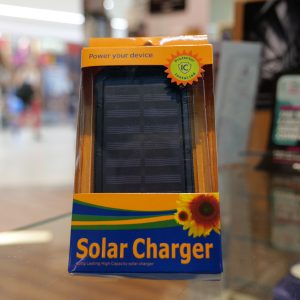 Solar Charger - Plaza Cameras