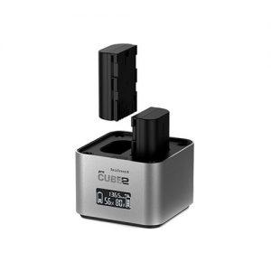 Plaza Cameras - Hahnel Cube 2 Nikon