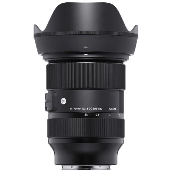 Sigma 24-70mm - Plaza Cameras