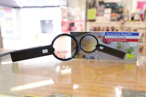Large Illuminated Magnifiers