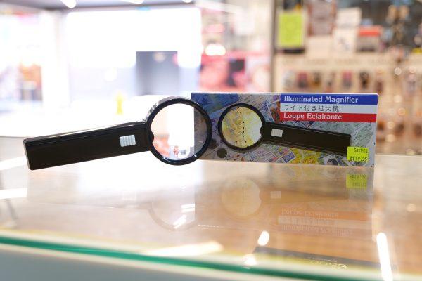 Illuminated Magnifier Medium