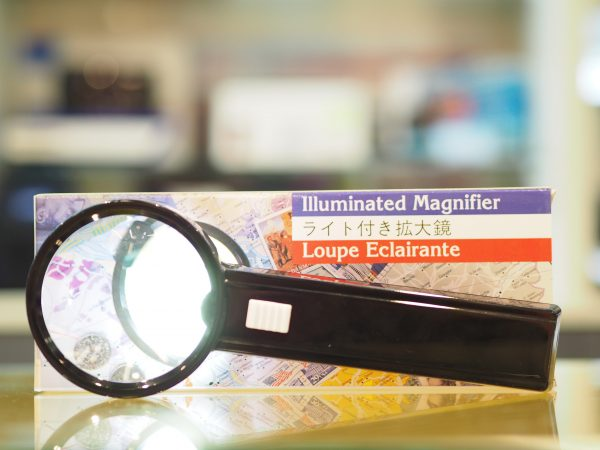 Illuminated Magnifier Small